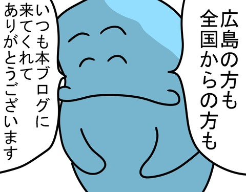 201224大切なおしらせ4