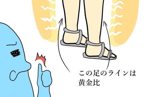 表こころ_堀越高校02