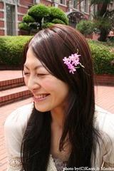 Tamaki Chiharu - Artist photo