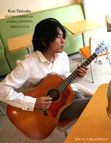kan daisuke - sound exbihition