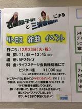 2014-12-07-13-19-03