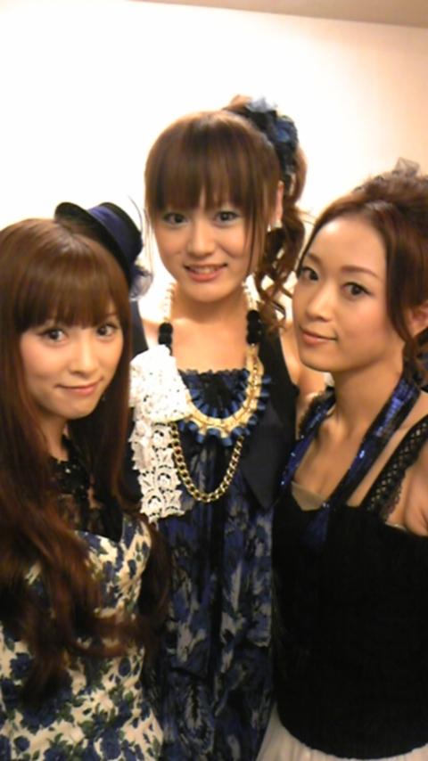 kaori's melody : 歌姫たち~! ...