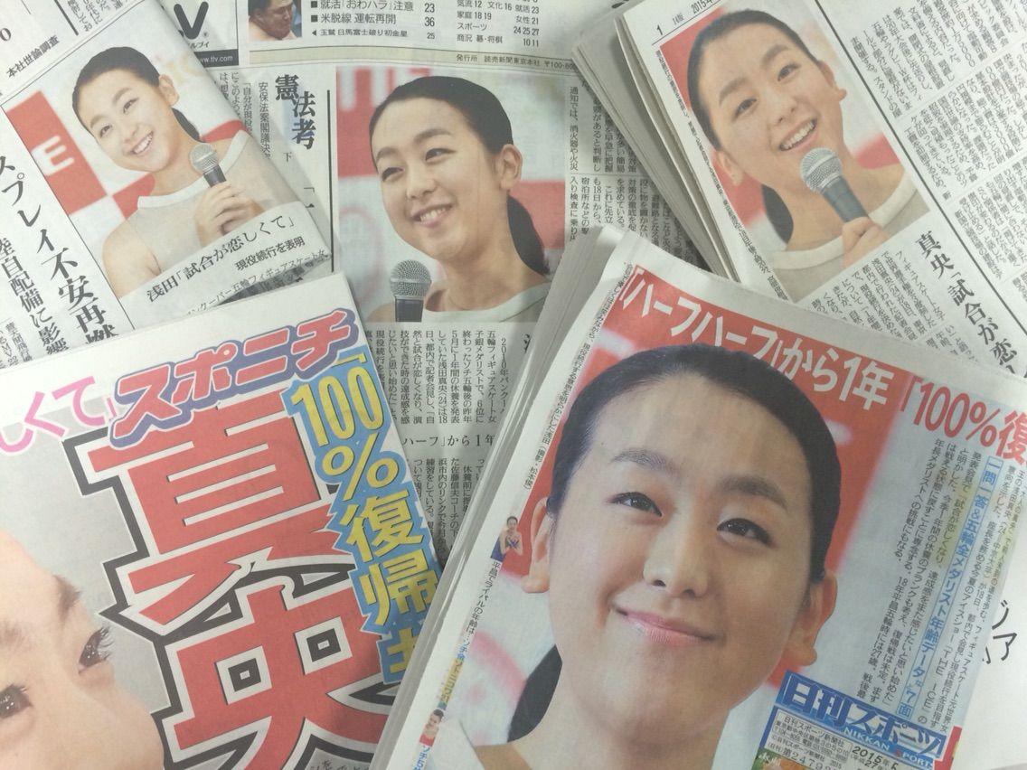 【米経済のハーフハーフ】 : 飯田香織ブログ 担々麺とアジサイ ...