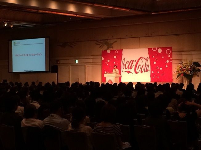 speech_cocacola_2sm