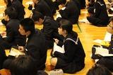 広島三原高校_20130412_seito1