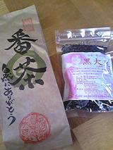 番茶と黒豆
