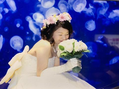 クラゲと花嫁
