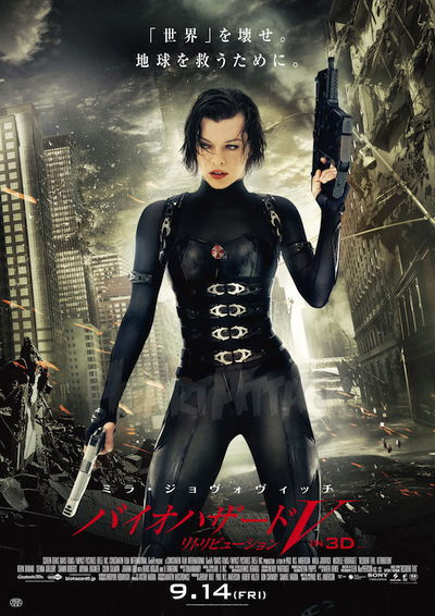 12012701_Resident_Evil_Retribution_01s