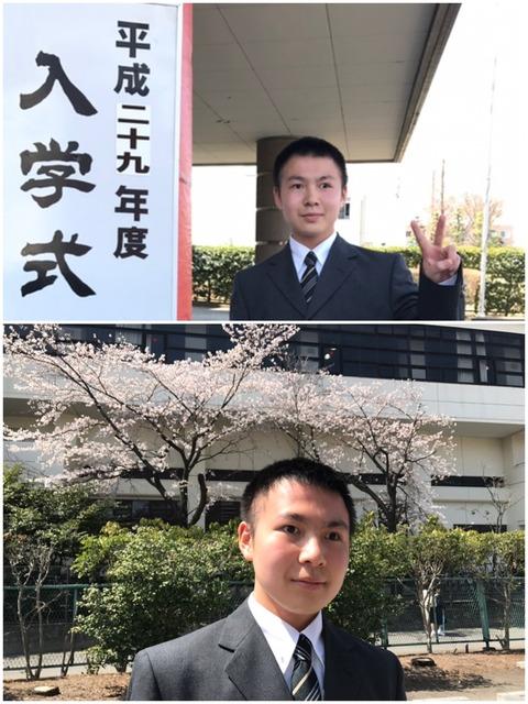 高校生になりました(・∀・)