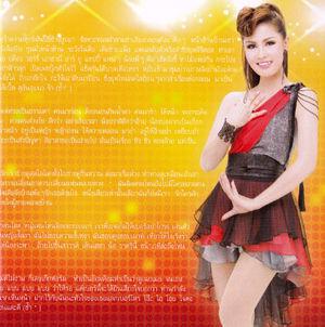Yinglee_4