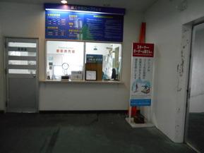 DSCN6075