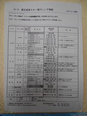 DSCN0921
