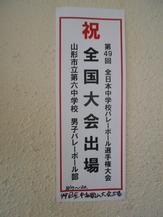 DSCN5150