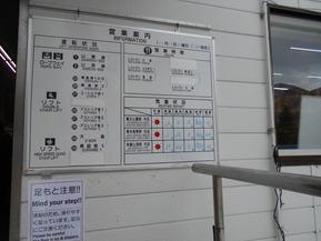 DSCN0089