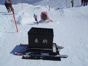 DSCN1380