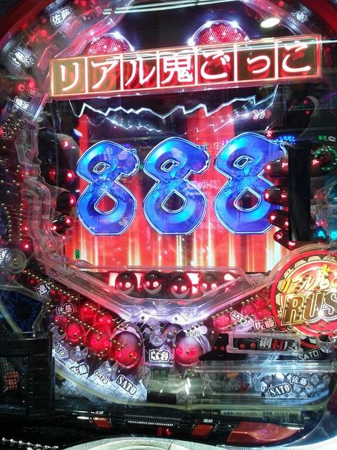 DVC00149