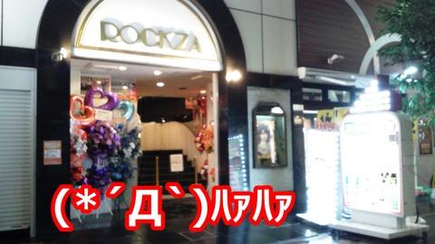 DVC00033hhh