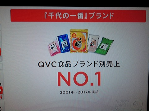 DVC00091