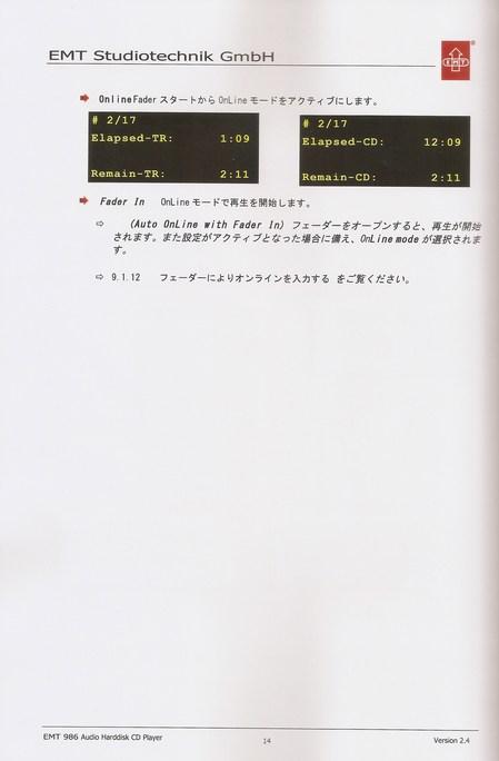 取り扱い説明書14