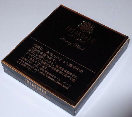 トレジャラー ・ラグジュアリー・ブラック1