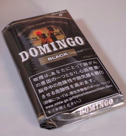 ドミンゴ・ブラック