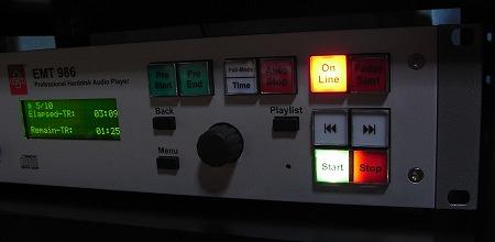 EMT986 2