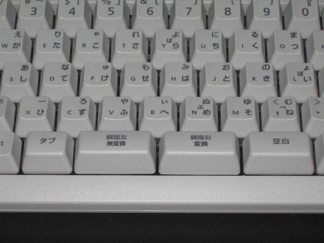 キーボード 親指 シフト