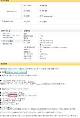 8G-4G-無線-Win7 - ヤフオク!