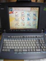 ルポ JW-V860-1338684596asikef74897