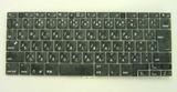 PowerBook G4キーボード