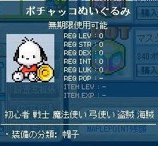 Maple120301_170935
