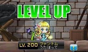 Maple120630_212841