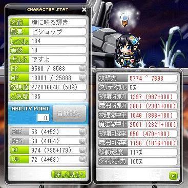Maple110731_091555