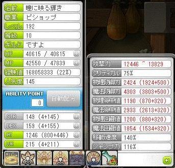 Maple120526_222757