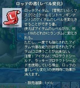 Maple120718_232801