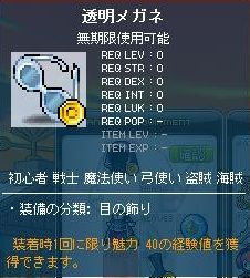 Maple130510_224859