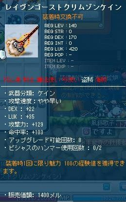 Maple120919_115950