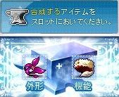 Maple120829_142030
