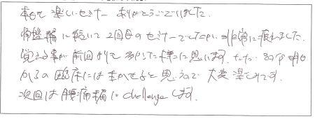 活法研究会_クチコミ_肩こり編_NT様