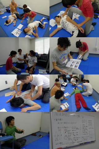 入門肩こりblog用2009年9月_02