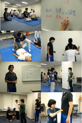 入門腰痛セミナー03