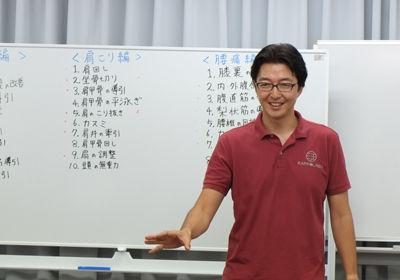 活法研究会代表(橋本)