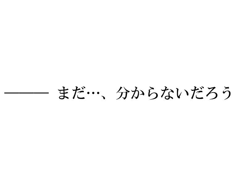 07b3a58b.jpg