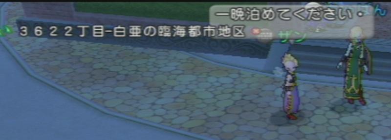 1e7df4d1.jpg