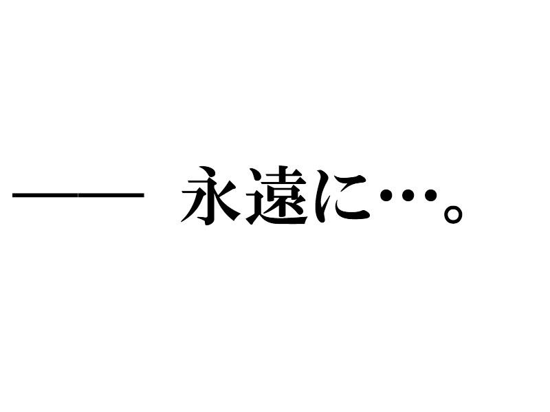 3ce8718c.jpg