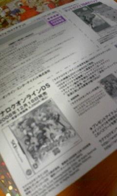 隣りのカプラさんち-090127_165443.JPG