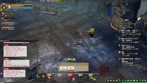 screenshot_20160804_00002