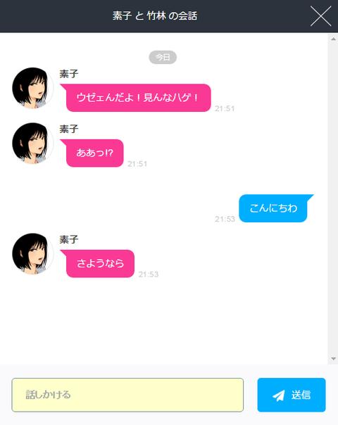 SnapCrab_NoName_2016-8-4_21-53-39_No-00