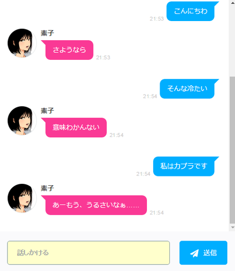 SnapCrab_NoName_2016-8-4_21-54-47_No-00