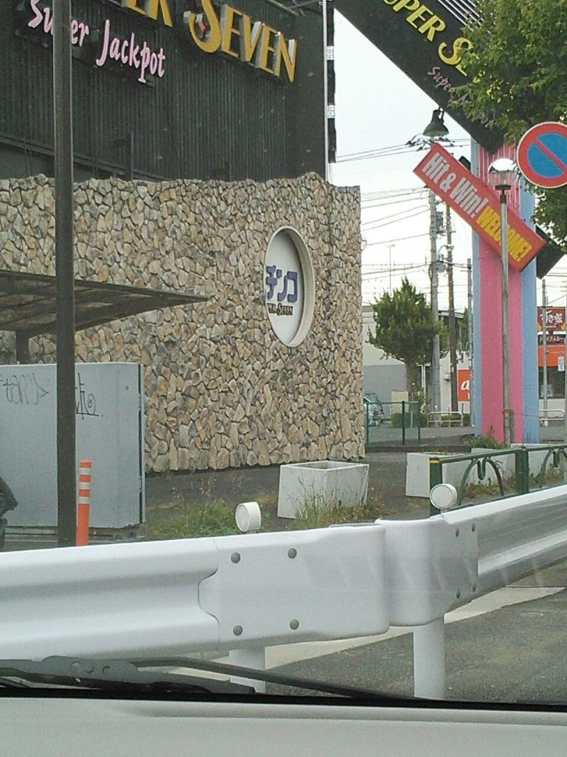 76a1c158.jpg